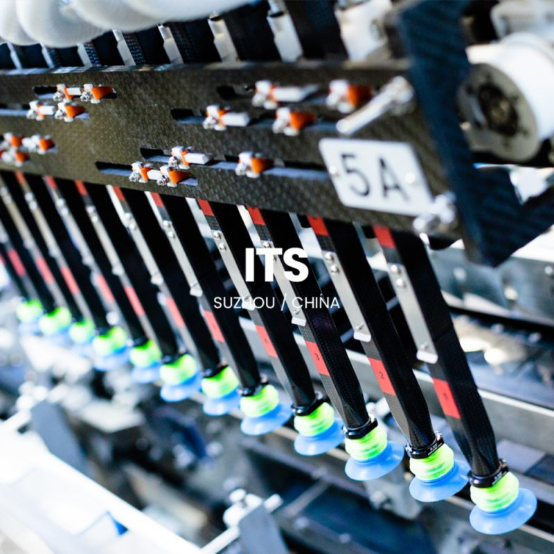 Industry Technology Suzhou